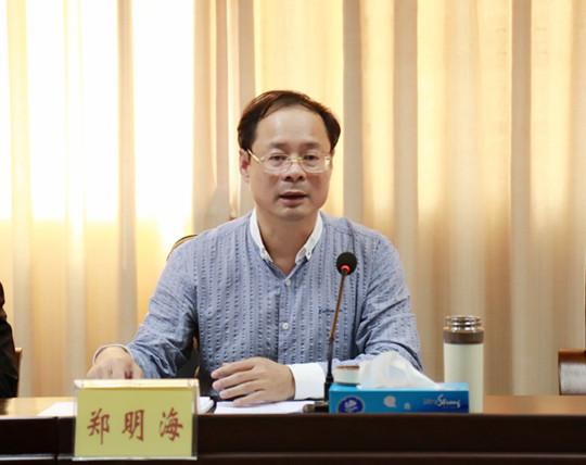 我院召开2017年首次院务会——郑明海院长支持会议并